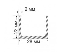 Aluminum Channel 22x28 mm, thickness 2 mm