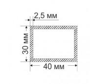 Aluminum Tubing 30х40 mm, thickness 2.5 mm