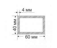 Aluminum Tubing 40х60 mm, thickness 4 mm