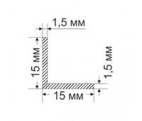 Corner 15x15x1.5 mm, 0.114 kg / p.m.