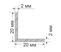 Corner 20х20х2 mm, 0.206 kg / p.m.