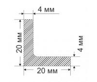 Corner 20х20х4 mm, 0.398 kg / p.m.