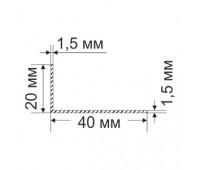 Corner 20х40х1,5 mm, 0.238 kg / p.m.
