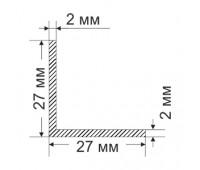 Corner 27х27х2 mm, 0.284 kg / p.m.
