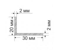 Corner 20х30х2 mm, 0.26 kg / p.m.