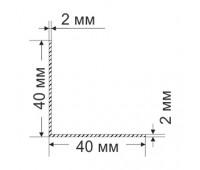 Corner 40х40х2 mm, 0.423 kg / p.m.
