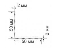 Corner 50х50х2 mm, 0.531 kg / p.m.