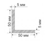 Corner 50х50х5 mm, 1.283 kg / p.m.