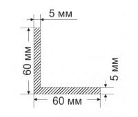 Corner 60х60х5 mm, 1.554 kg / p.m.